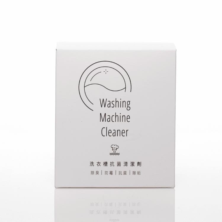 【淨毒五郎】洗衣槽抗菌清潔劑★抗菌防黴身體不過敏 2盒500/4盒899免運