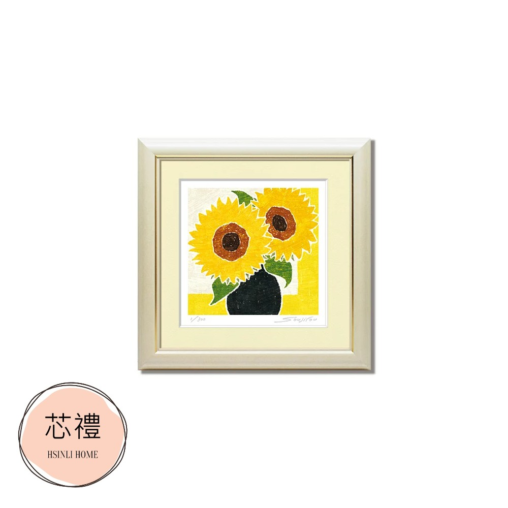 花卉植物系列 掛畫 相框《芯禮創意生活》