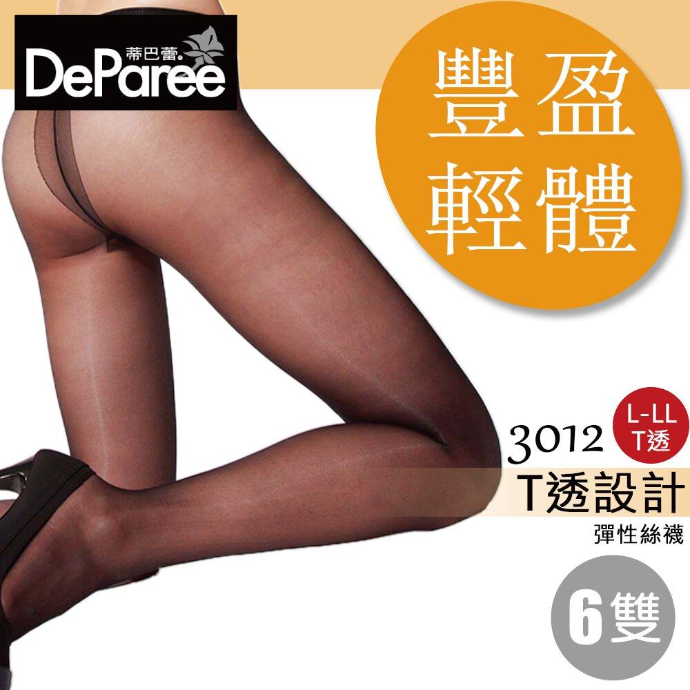 Deparee蒂巴蕾 豐盈輕體-T透 3012 L-LL彈性絲襪 6雙組 (淺膚/膚/黑)