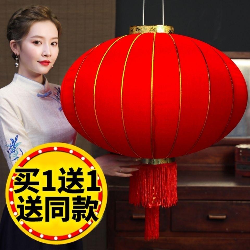 戶外防水無字宮燈企業定制喜慶裝飾大紅燈籠