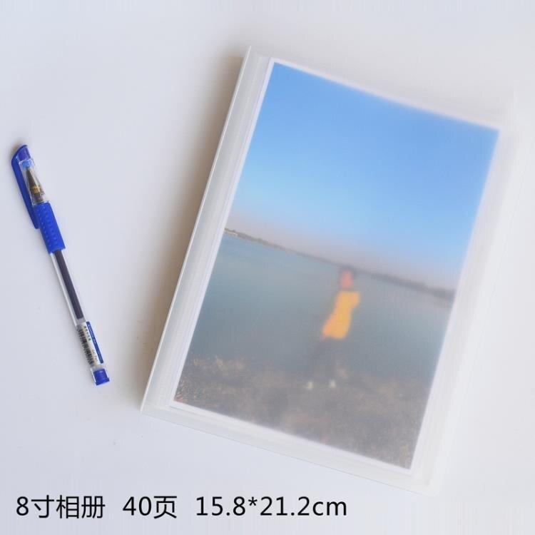 相本 簡約相冊生寫冊影集5 6 8寸7照片明信片立拍得透卡紀念收藏冊影集