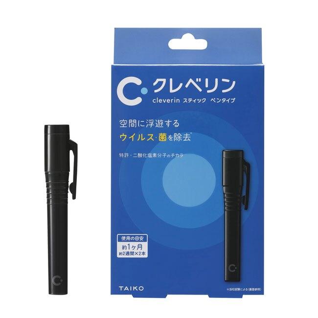 日本cleverin powersabre加護靈筆型(含2支筆芯)