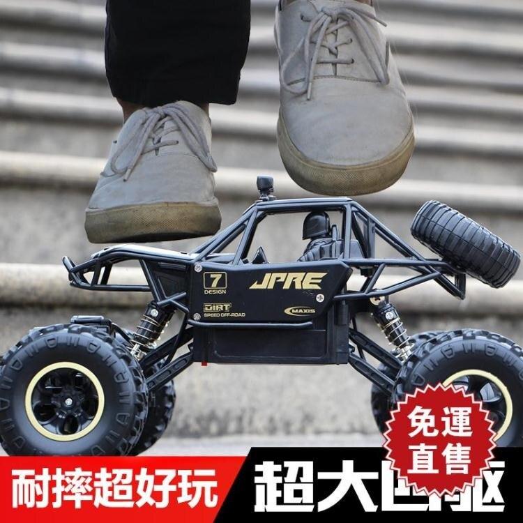 遙控汽車越野車充電動四驅高速大腳攀爬賽車男孩兒童玩具   【喜慶元旦】
