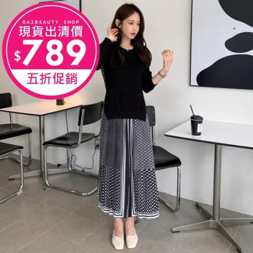 【現貨出清★五折↘$789】連身裙.韓系時尚點點拼接百褶長袖洋裝.白鳥麗子
