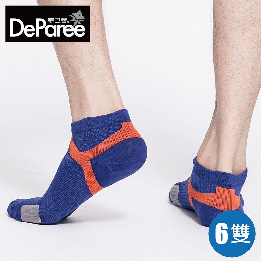 Deparee蒂巴蕾 赤足輕量壓縮運動男襪 外旋防護 6雙組 (檸檬黃/焰緋紅/寶藍/丈青)
