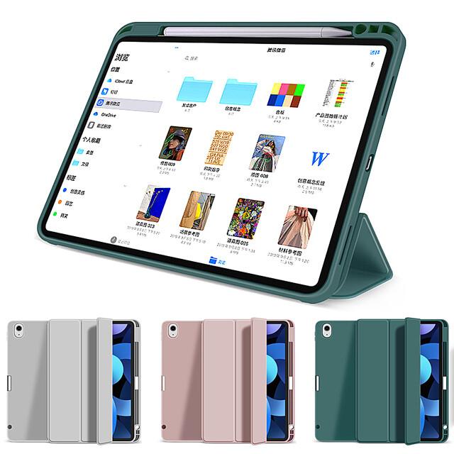 apple air4 10.9吋 2020 平板電腦保護套 休眠喚醒功能 專用皮套 貼心筆槽設計!!