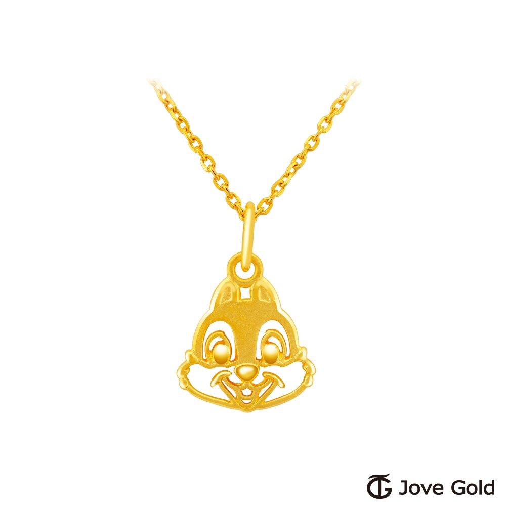 Disney迪士尼系列金飾 黃金墜子-鏤空奇奇款 送項鍊
