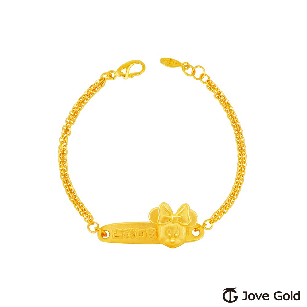Disney迪士尼系列金飾 黃金手鍊-吉祥如意米妮款