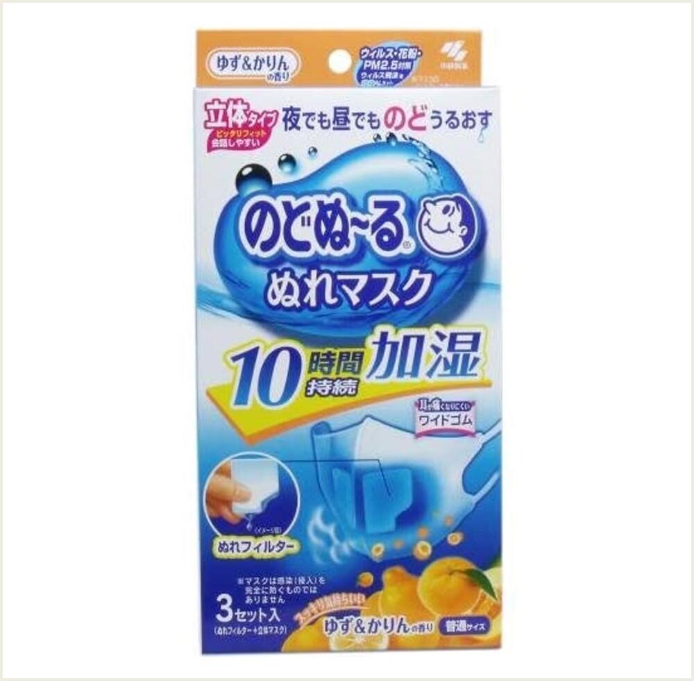 潼漾小舖 小林製藥 3d立體加濕口罩 3入組 (柑橘香)