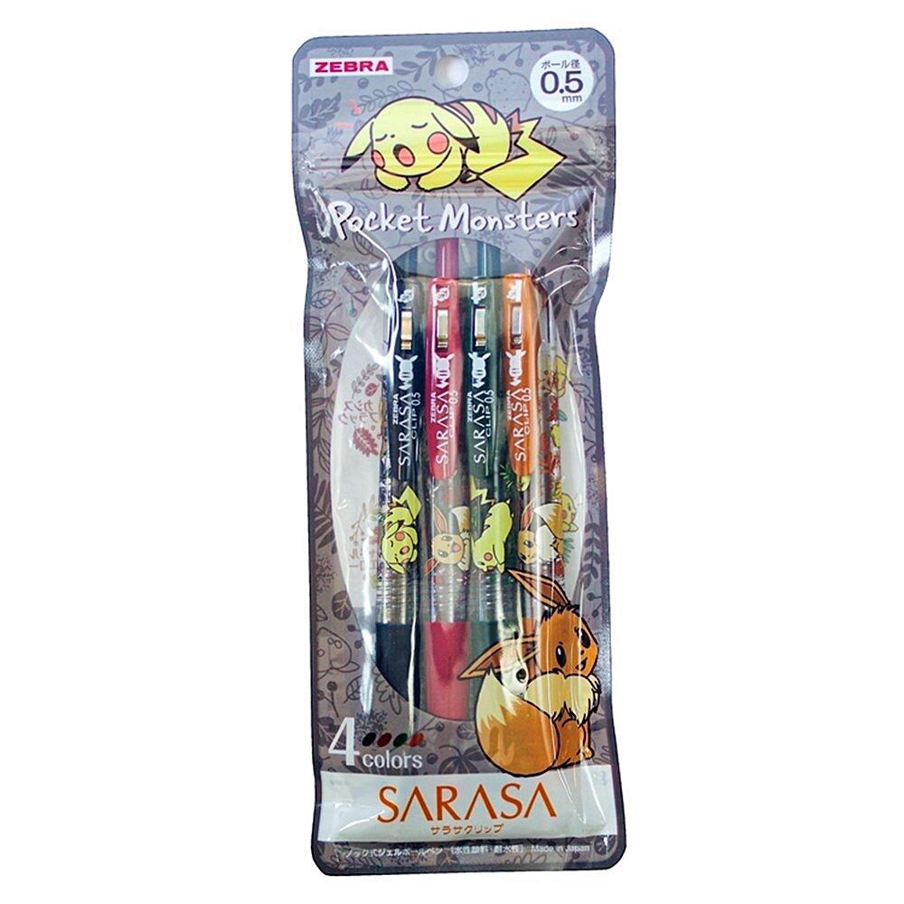日本斑馬ZEBRA精靈寶可夢皮卡丘SARASA水性原子筆CLIP夾式4色0.5mm原子筆組860 7290 02