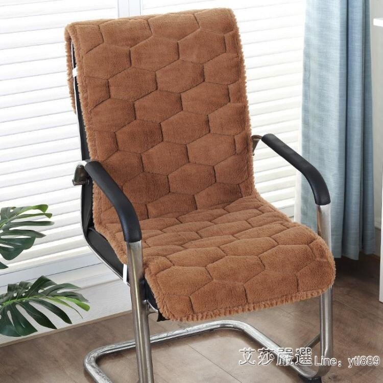 快速出貨 椅子加厚連身坐墊靠墊背一體毛絨餐椅電腦辦公椅連身躺椅座墊 【全館免運】