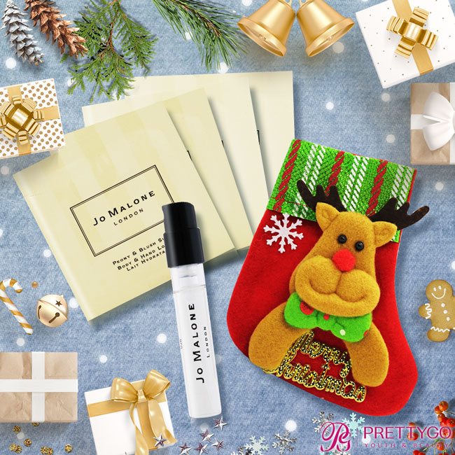 Jo Malone 香水香氛繽紛聖誕襪組交換禮物-多款任選