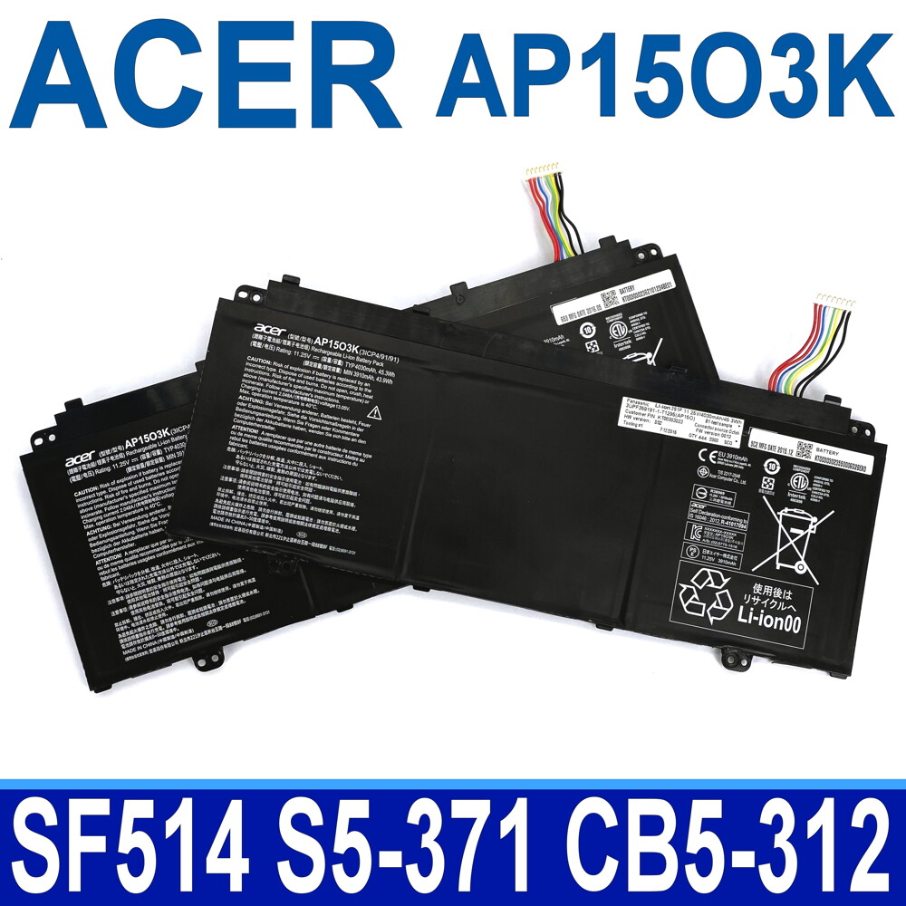 acer ap15o3k 原廠電池 ap15o5l cb5-312 cb5-312t sf514