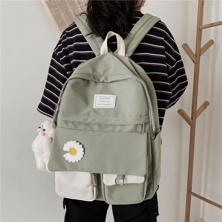 後背包女 書包女韓版原宿ulzzang高中學生可愛萌雙肩包2020年新款初中背包