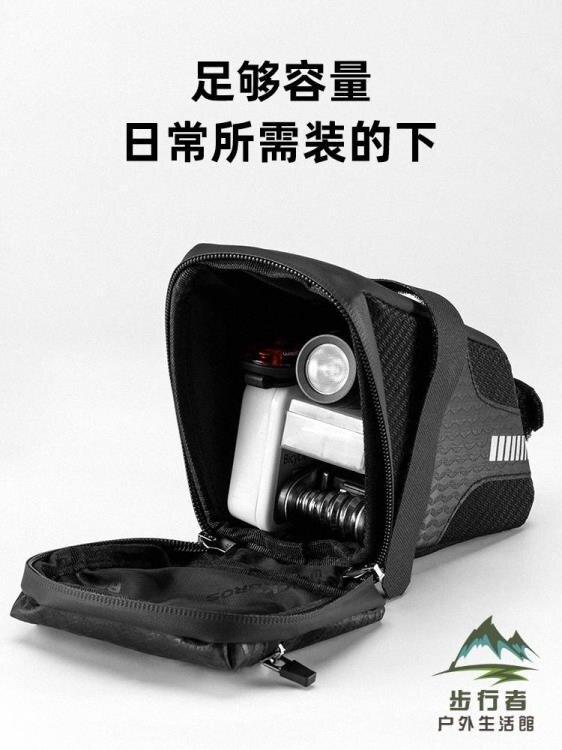 腳踏車車包山地車公路車折疊車尾包后座包車袋騎行裝備【新春快樂】