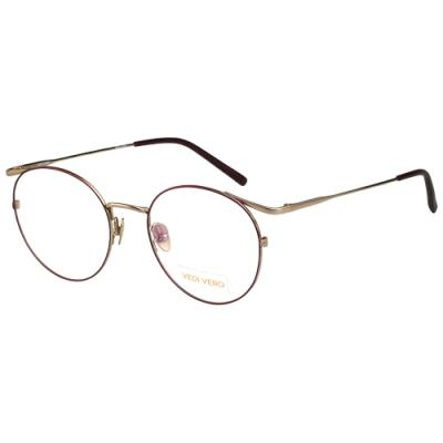 VEDI VERO 復古 β鈦 光學眼鏡(紅配金色)