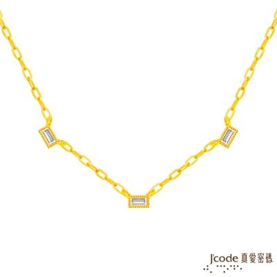 J code真愛密碼金飾 時髦黃金項鍊