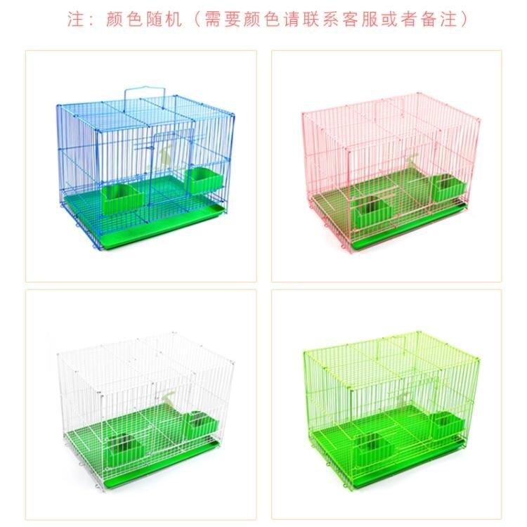 兔籠兔子籠子荷蘭豬豚鼠籠鬆鼠籠垂耳兔寵物養殖籠大號特大號 NMS 【新春快樂】
