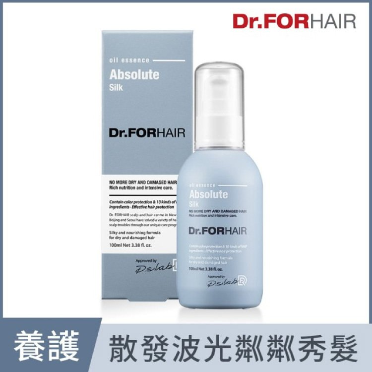 【Dr.FORHAIR】深層修護護髮油100ml★玄彬代言新品上市,散發波光粼粼秀髮