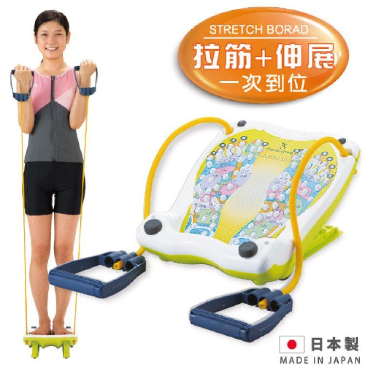 【IMOTANI】日本三合一美型舒筋板 (拉筋、按摩、運動一台搞定)★拉筋、腳底按摩、運動伸展一次到位