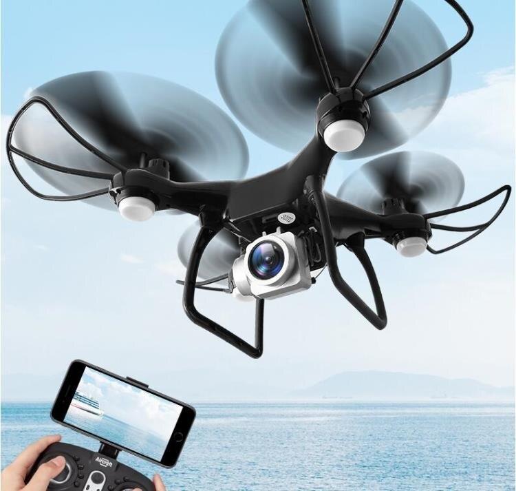 空拍機 無人機航拍高清小學生兒童玩具男孩專業遙控飛行器四軸小型飛機4K