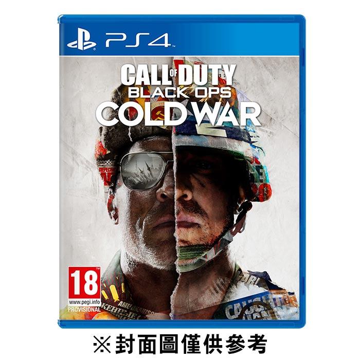 【PS4】決勝時刻 黑色行動:冷戰《中文版》