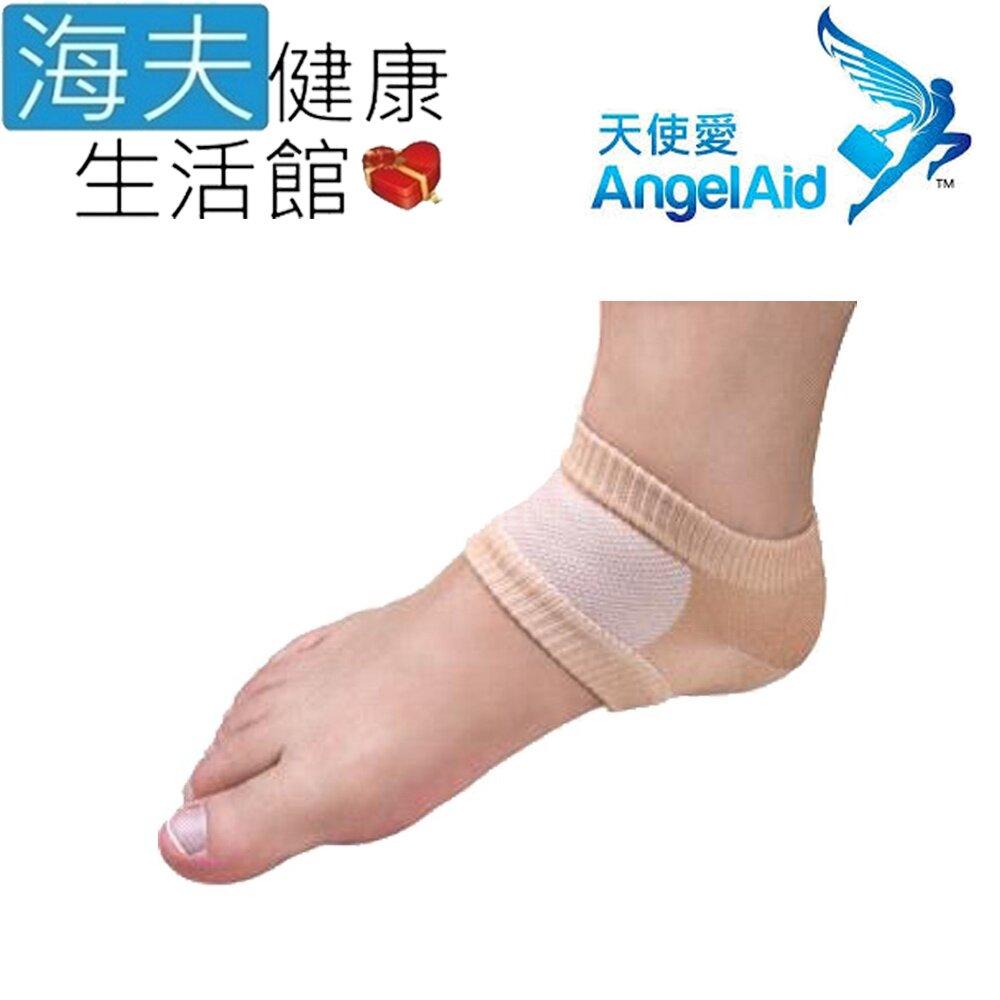 海夫健康生活館 天使愛 Angelaid 足後跟 美容修護套 100x100mm 3包裝(FB-MRS-003)