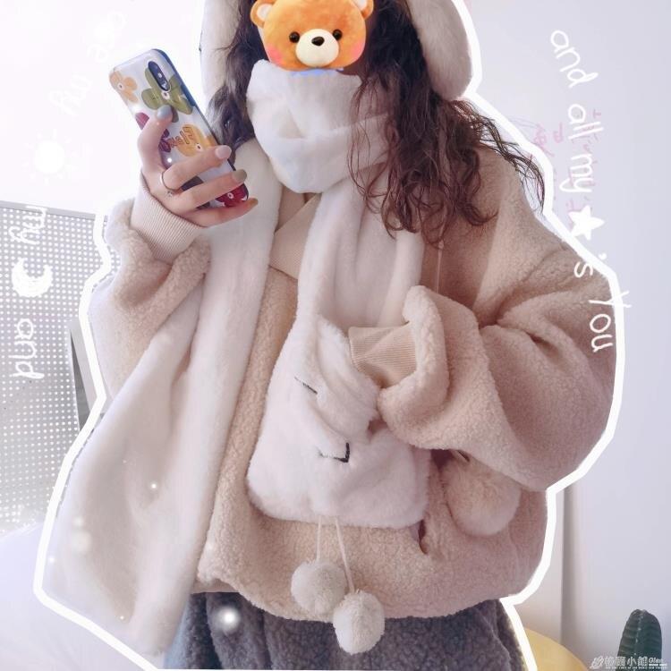 可愛毛絨圍巾女秋冬季ins潮少女日系學生百搭韓版加厚保暖圍脖套 樂樂百貨