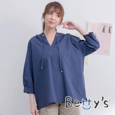 betty's貝蒂思 純色七分袖連帽上衣(深藍)