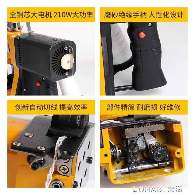 手提式電動封包機編織袋封口機小型縫包機家用打包機縫紉機 【新春快樂】