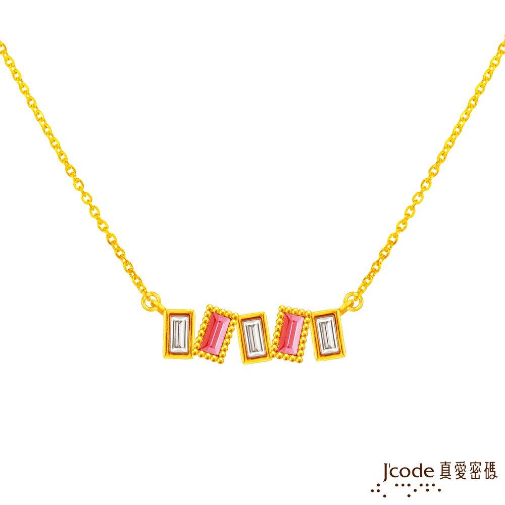 J'code真愛密碼金飾 時尚黃金項鍊