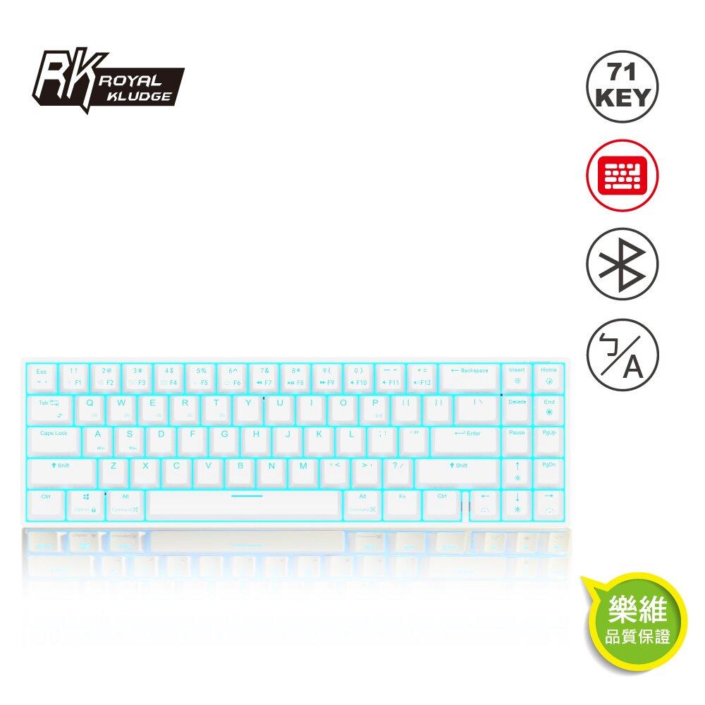 【RK】有線無線雙模式 機械鍵盤 71鍵 中文注音 白色紅軸藍光 辦公遊戲手機鍵盤 藍芽鍵盤