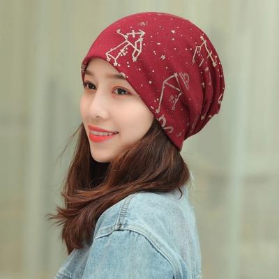 【89 zone】法式星座燙金優雅透氣多功能保暖套頭防風/頭巾帽 (酒紅色)