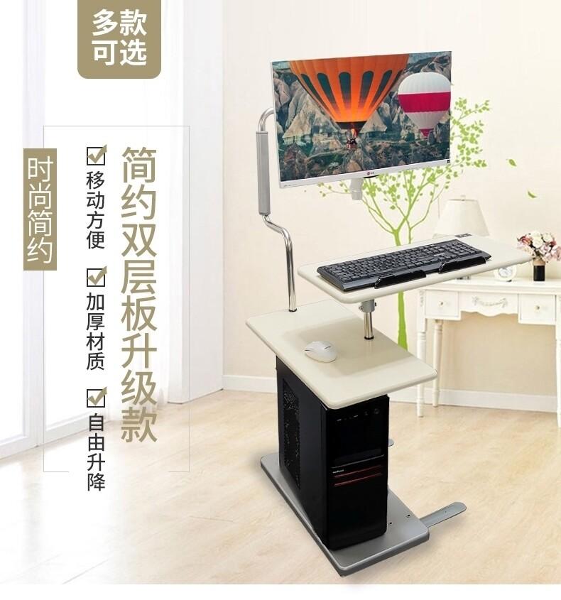 電腦桌 床邊電腦桌 桌上型電腦 辦公桌 電腦桌 床邊桌 小電腦桌 升降桌 懶人桌