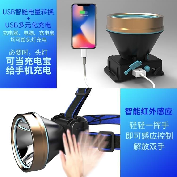 LED頭燈強光遠射釣魚燈充電感應手電筒【新春快樂】