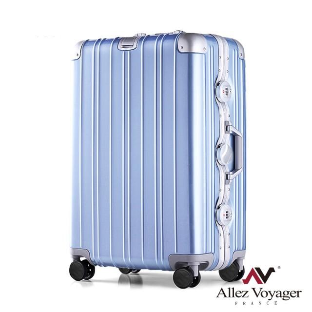 全球唯一無過失保固*【奧莉薇閣】 PC 金屬鋁框行李箱 - 無與倫比的美麗系列 ( 26吋 $3680,29吋 $3980 )