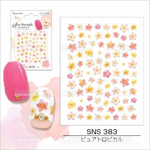 LUCKY水彩花蕾指甲貼紙SNS383[44211] 美甲指甲彩繪裝飾