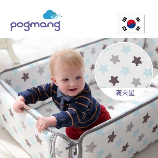 pogmang 韓國3D防窒息床圍透氣墊 (滿天星)I-PGBBS-008-00-FF