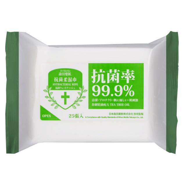 【森田藥粧 DR.JOU】 剋菌防護柔濕巾超值家庭優惠組(60 包入)