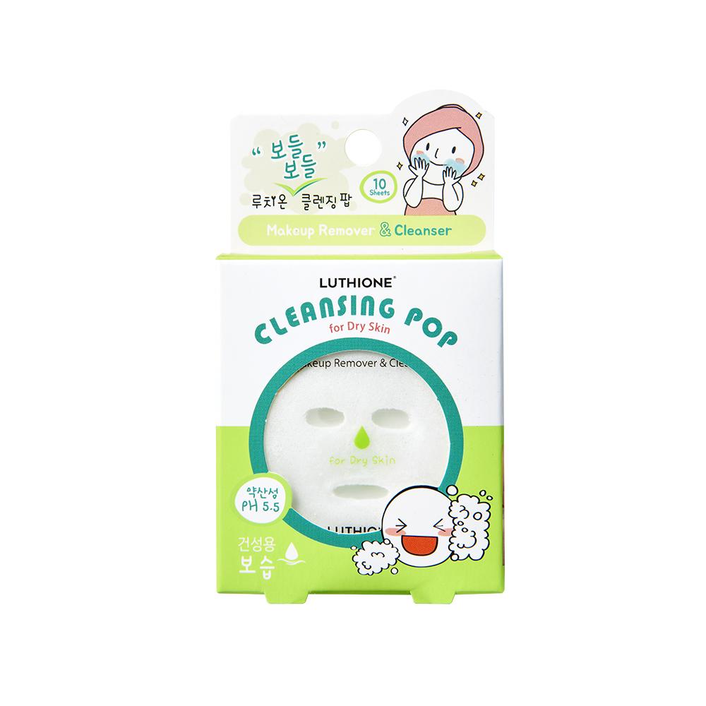 【韓國LUTHIONE】月見草修護洗顏片10片