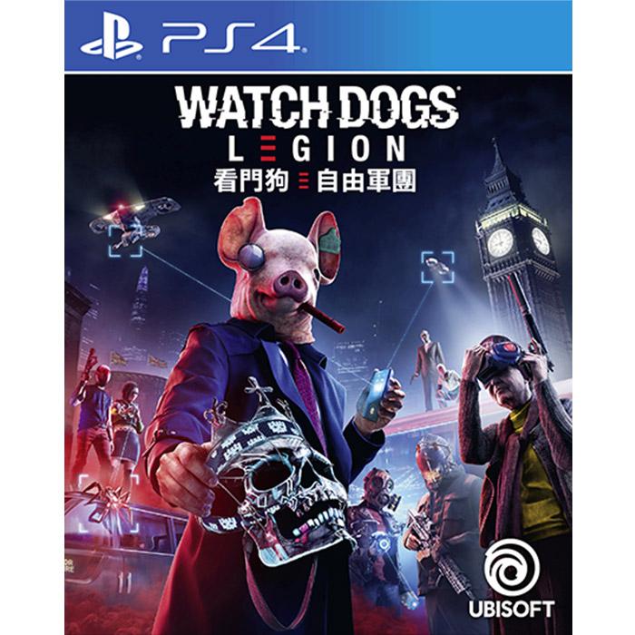【PS4】看門狗:自由軍團 反抗軍版《中文版》