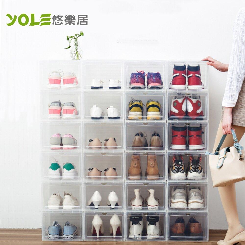 【YOLE悠樂居】組合式抗UV翻蓋防塵加大收納籃球鞋盒櫃(8入)#1325135