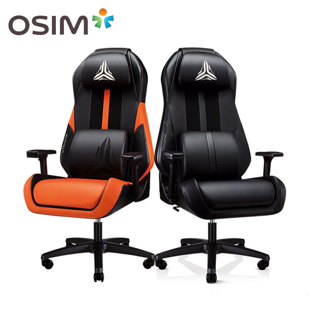 OSIM 電競天王椅 OS-8201 (按摩椅/辦公椅/電競椅)