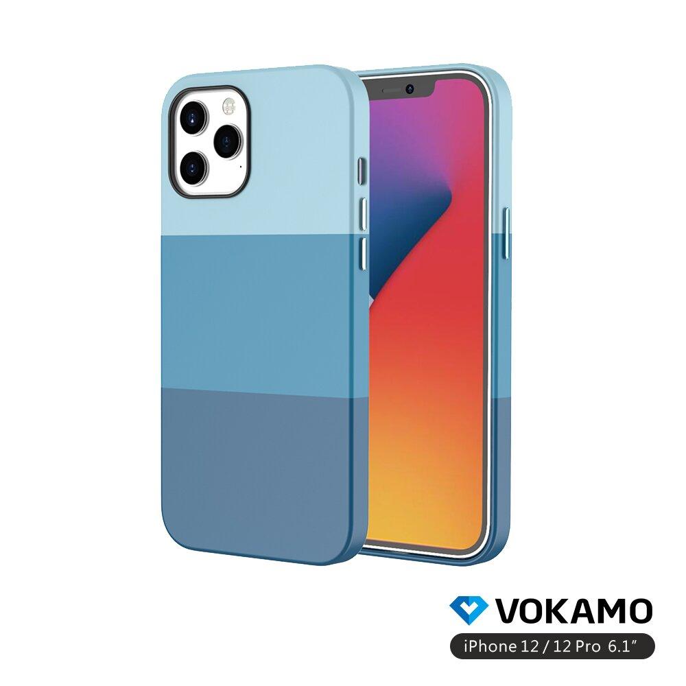 VOKAMO Colour iPhone 12/12 Pro (6.1吋)專用 幻彩漸層拼接超細纖維內襯手機保護殼(3色可選)