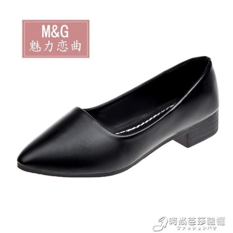 平底鞋 秋新款淺口單鞋中跟小皮鞋學生尖頭軟底女鞋黑色低跟工作鞋子 新年狂歡
