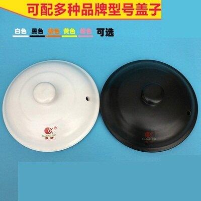 家用黑白陶瓷砂鍋蓋子土電燉火鍋單蓋配件煲湯鍋蓋沙鍋燉鍋蓋