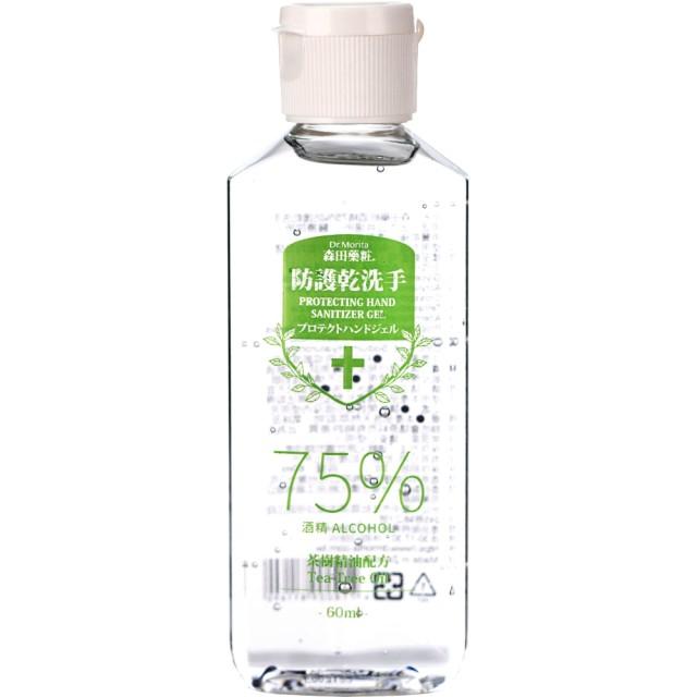 【森田藥粧 DR.JOU】 75% 酒精防護乾洗手 24 入組(60ml)
