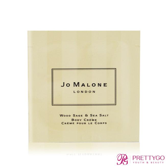 Jo Malone 鼠尾草與海鹽潤膚霜(5ml)