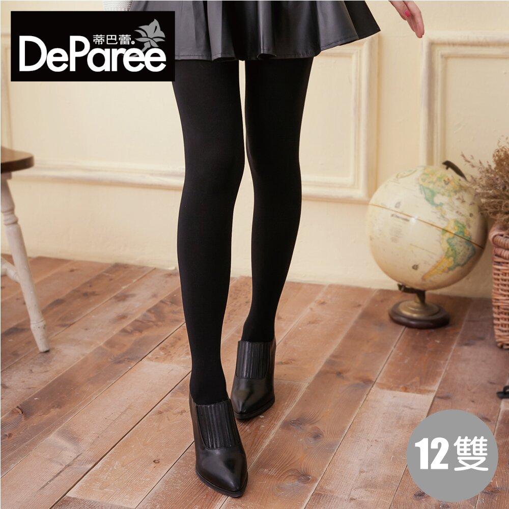 Deparee蒂巴蕾 纖激脂 100%天鵝絨褲襪-80D 12雙組 (黑)