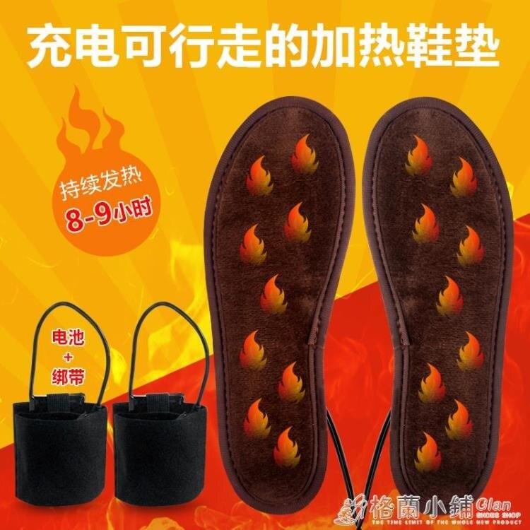 USB充電鞋墊發熱保暖鞋墊電熱鞋墊電暖墊加熱墊可行走男女 樂樂百貨